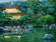 Golden Pavilion. Kyoto