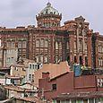 Phalar Greek Orthodox College