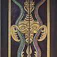 Door with snakes