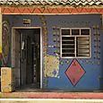 Palenque shop