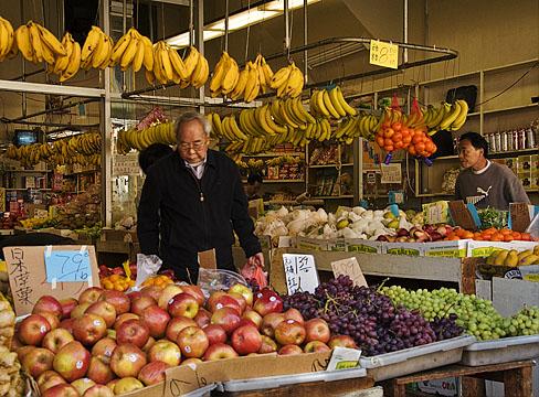 Chinatown Fruit market